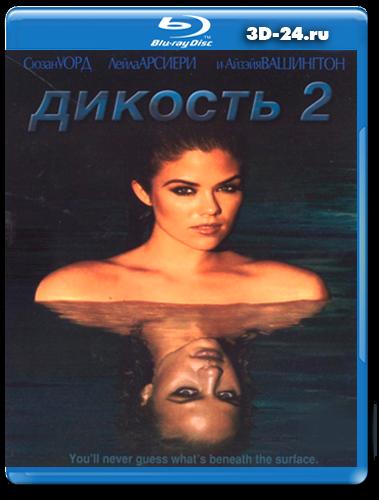 blyu-rey-erotika-film-volosatie-dirki-porno