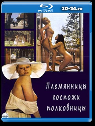 vse-devushki-mira-erotika