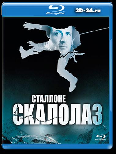 Фильмы Blu Ray