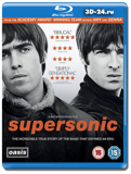 Oasis: Supersonic  (Blu-ray, блю-рей)