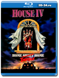 Дом 4 (House IV) 1992  (Blu-ray,блю-рей)