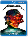 Metallica - Hardwired... To Self-Destruct  (Blu-ray,блю-рей)