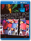 Backstreet Boys: In A World Like This – Japan Tour 2 диска (Blu-ray, блю-рей)