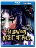Alice Cooper: Halloween Night Of Fear (Blu-ray, блю-рей)