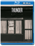 Thunder: All You Can Eat (Blu-ray, блю-рей)