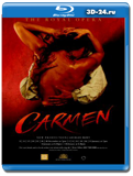 Carmen (Royal Opera House)