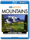 Горы (mountains) (Blu-ray, блю-рей)