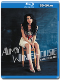 Amy Winehouse - Back To Black AUDIO (Blu-ray, блю-рей)