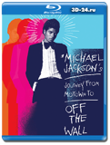 Michael Jackson's Journey from Motown to Off the Wall (Blu-ray, блю-рей)