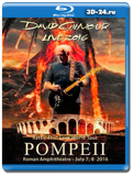 David Gilmour - Live At Pompeii  (Blu-ray,блю-рей)  2 диска